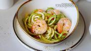 Фото рецепта Паста из кабачков с креветками