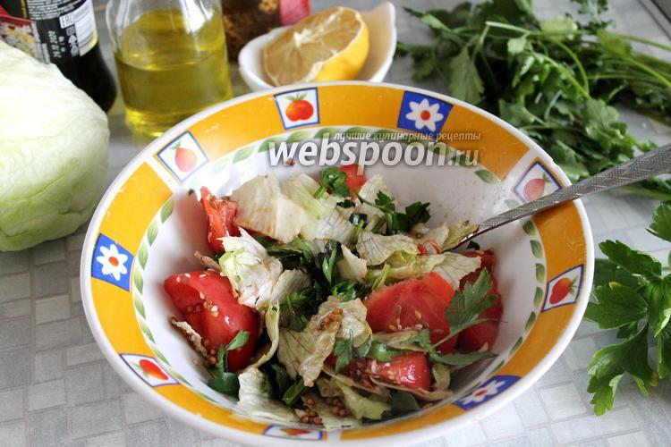 Фото Зелёный салат с помидором и соево-горчичной заправкой