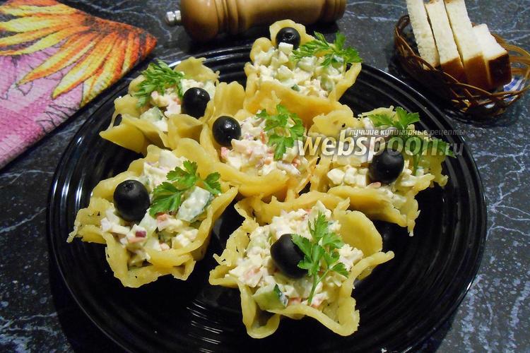 Фото Крабовый салат в сырных корзиночках