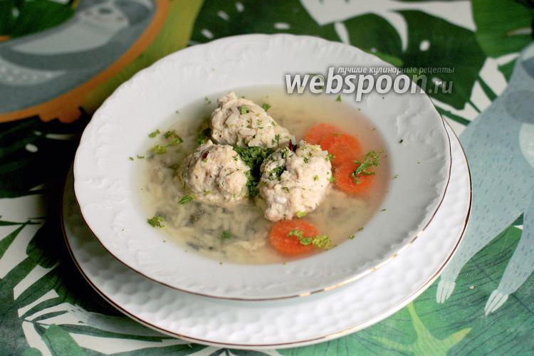 Фото Суп с куриными фрикадельками и диким рисом