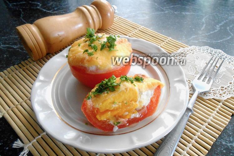 Фото Яичница с колбаской в помидорах