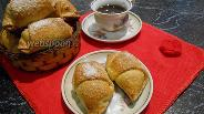 Фото рецепта Рогалики с клубникой