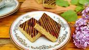 Фото рецепта Алжирское печенье