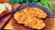 Фото рецепта Шницели из куриных бёдер в сырном кляре