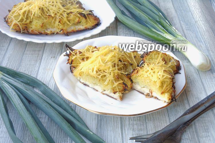 Фото Куриное филе под картофельно-сырной шубкой