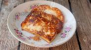 Фото рецепта Жареный адыгейский сыр с ванилью и корицей