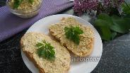 Фото рецепта Бутербродная намазка из селёдки с луком