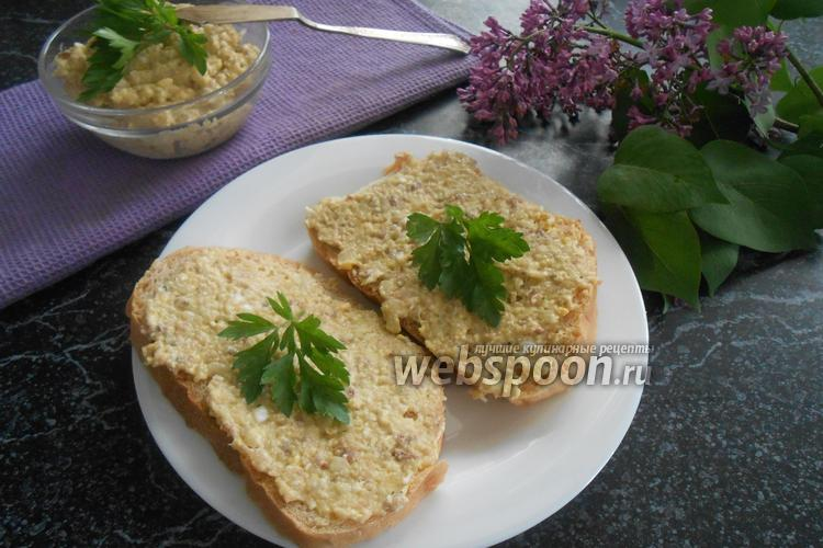 Фото Бутербродная намазка из селёдки с луком