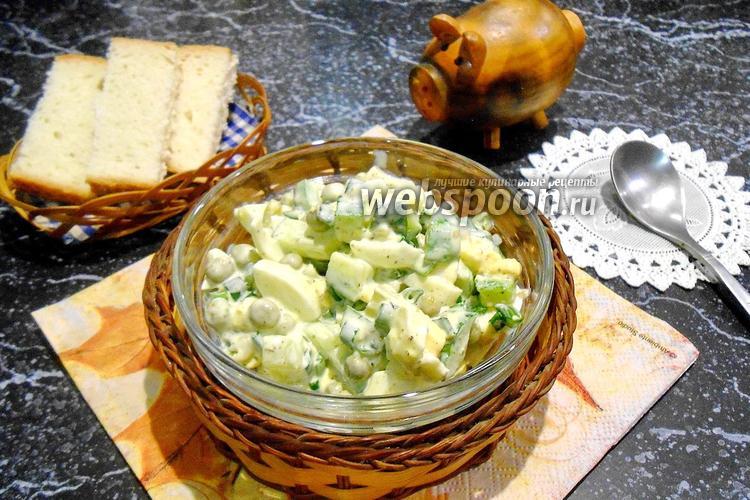 Фото Салат из яиц, огурцов и горошка