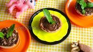 Фото рецепта Детская закуска с крем-сыром