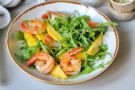 Фото рецепта Салат с манго и рукколой с креветками