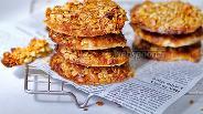 Фото рецепта Овсяное печенье без муки с кешью