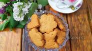 Фото рецепта Медово-ореховое печенье