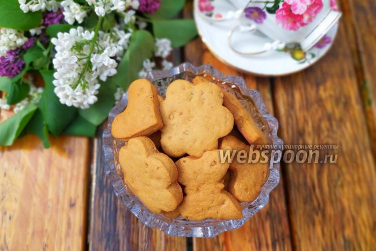 Фото Медово-ореховое печенье