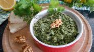 Фото рецепта Песто из петрушки и грецких орехов
