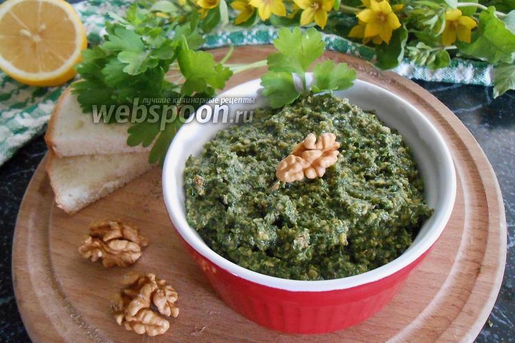 Фото Песто из петрушки и грецких орехов