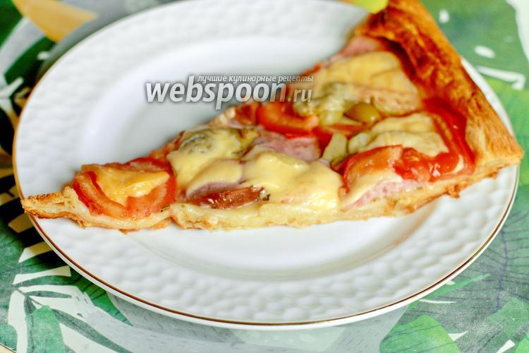 Фото Пицца на слоёном тесте с ветчиной, помидором, оливки и сыром