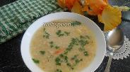 Фото рецепта Овощной суп с сыром и рисом без мяса