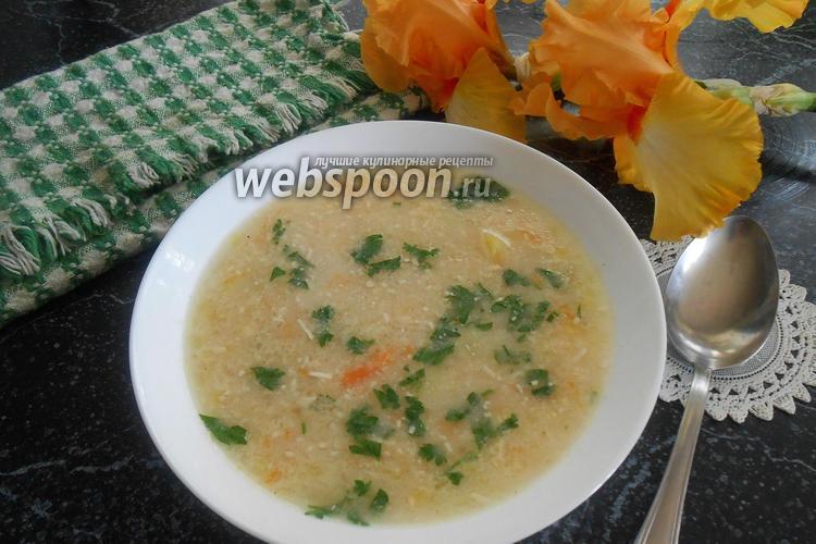 Фото Овощной суп с сыром и рисом без мяса