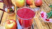 Фото рецепта Кисель из яблока и чёрной смородины