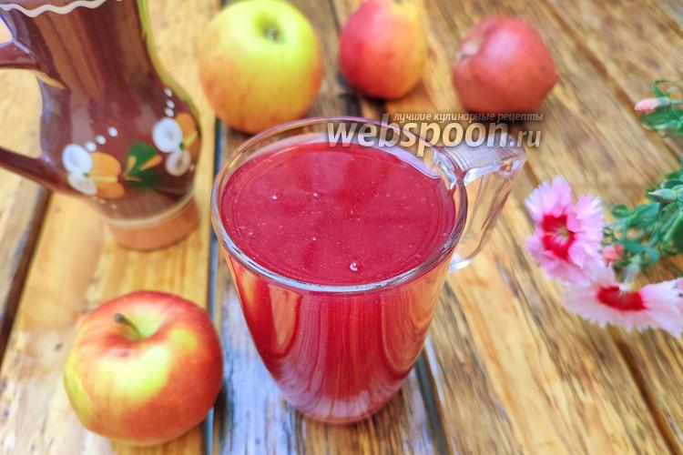 Фото Кисель из яблока и чёрной смородины