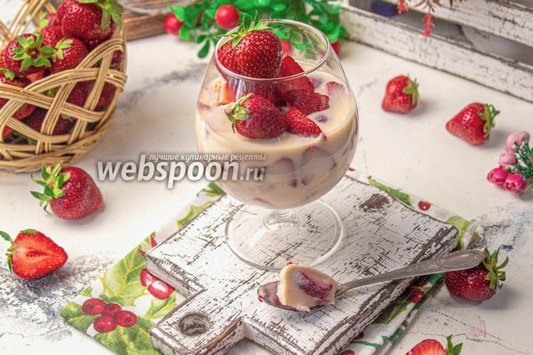 Фото Десерт из ряженки с клубникой ПП