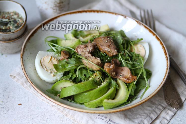 Фото Салат из печени трески с авокадо