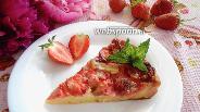 Фото рецепта Клафути с клубникой