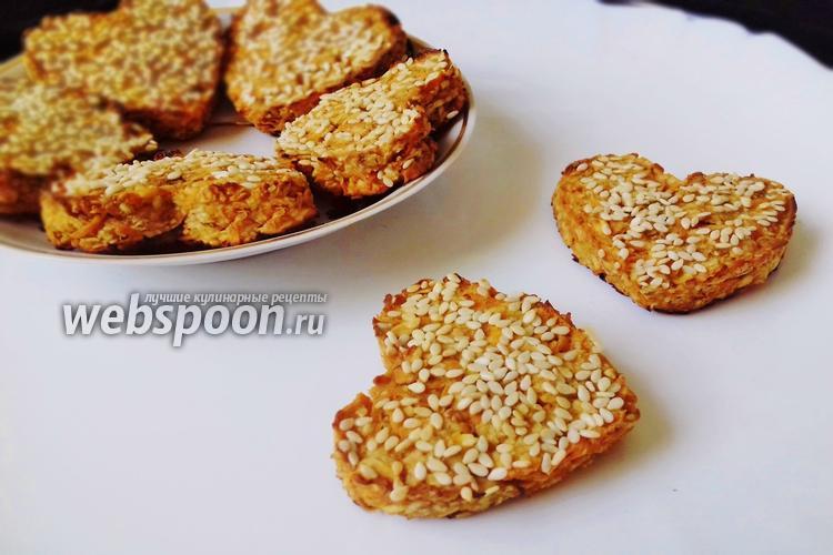 Фото Низкокалорийные печенья с яблоками и морковью