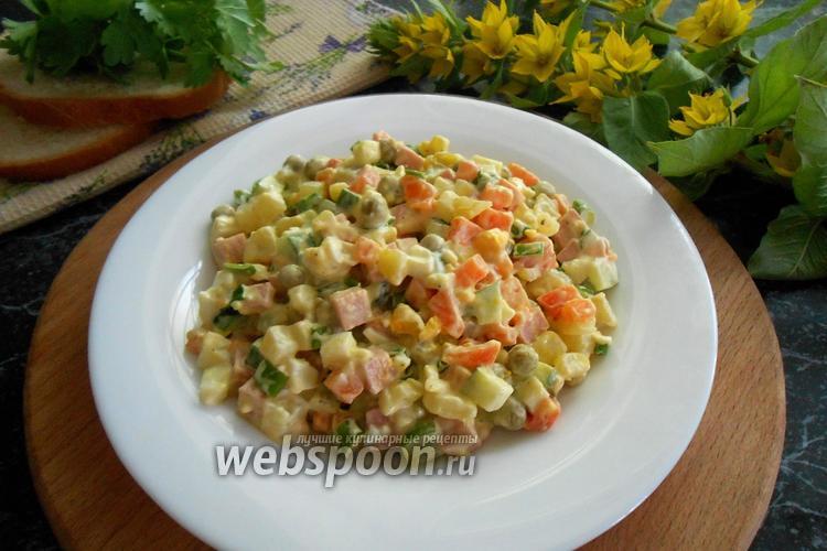 Фото Настоящий салат «Оливье»