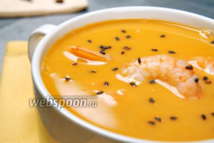 Фото Летние супы – 5 новых рецептов. Видео