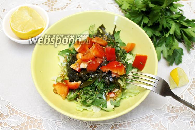 Фото Зелёный салат с авокадо и морской капустой