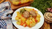 Фото рецепта Котлеты на овощной подушке в духовке