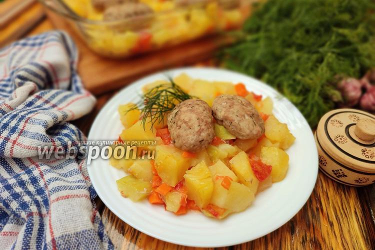 Фото Котлеты на овощной подушке в духовке
