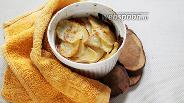 Фото рецепта Картофель конфи