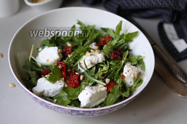 Фото Зелёный салат с козьим сыром
