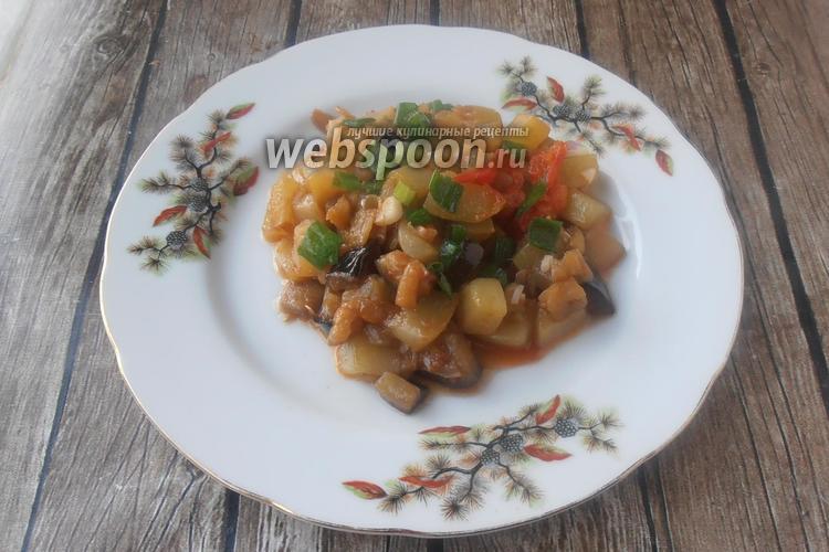 Фото Тушёные баклажаны и кабачки с заправкой из чили