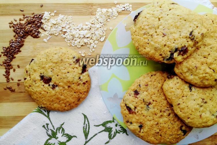 Фото Овсяное печенье с черносливом и семенами льна
