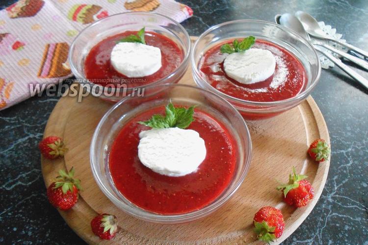 Фото Клубничный суп с мороженым