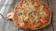 Фото рецепта Безглютеновая пицца с моцареллой и пармезаном