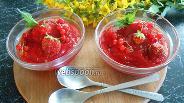 Фото рецепта Сорбет из клубники и красной смородины