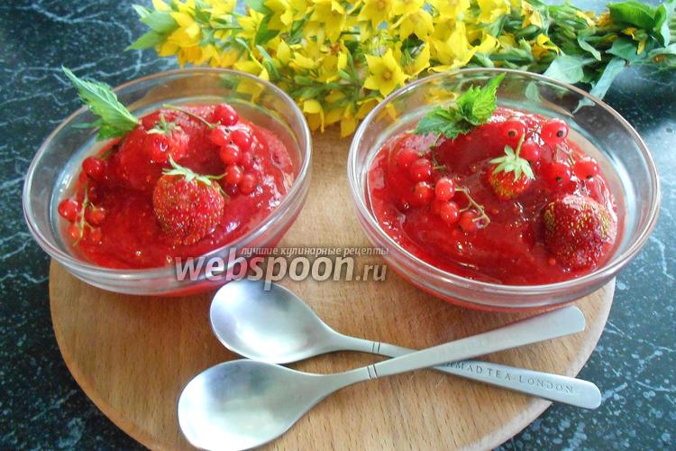 Фото Сорбет из клубники и красной смородины