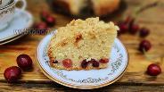 Фото рецепта Американский пирог Buckle с черешней и штрейзелем