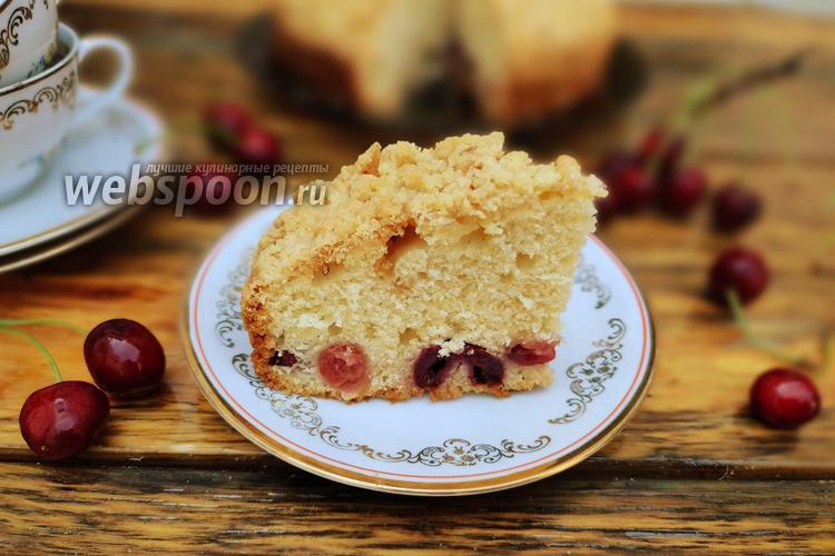 Фото Американский пирог Buckle с черешней и штрейзелем