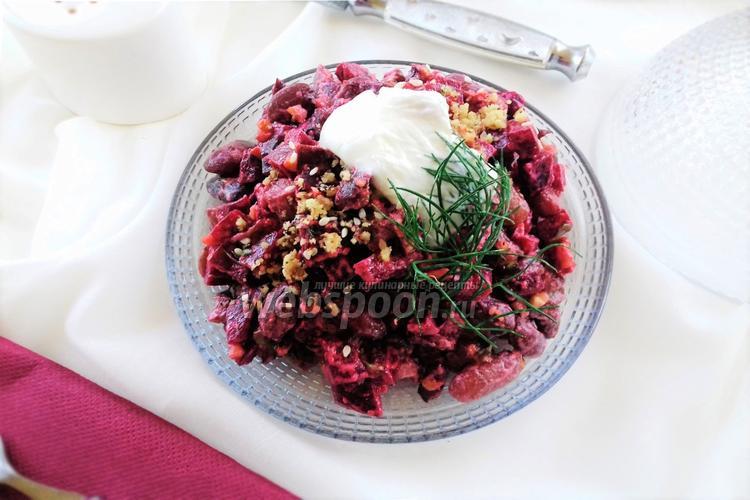 Фото Салат из свёклы с фасолью и черносливом