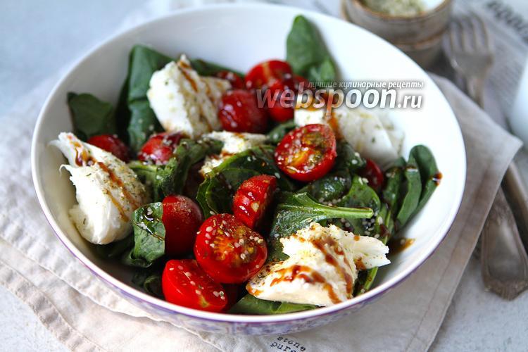 Фото Салат с помидорами, моцареллой и шпинатом