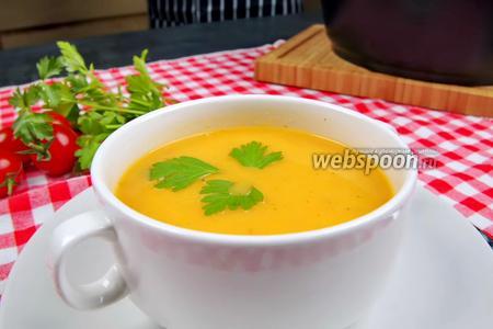 Летний суп из печёных овощей. Видео видео рецепт