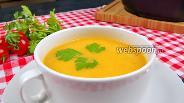 Фото рецепта Летний суп из печёных овощей. Видео