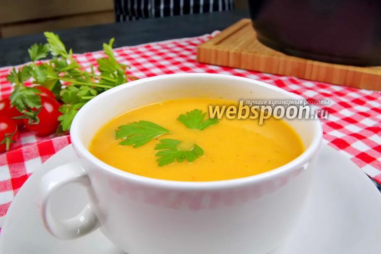 Фото Летний суп из печёных овощей. Видео