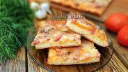 Фото рецепта Открытый пирог с лечо, копчёной грудинкой и колбасой